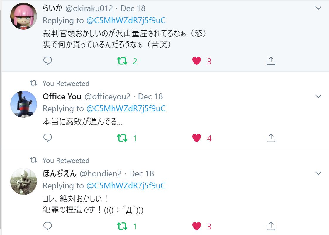 f:id:Naomi-sayonara:20191222133052p:plain