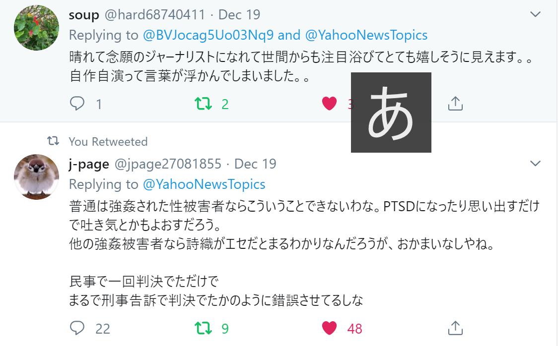 f:id:Naomi-sayonara:20191222133345p:plain