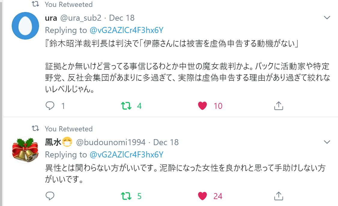 f:id:Naomi-sayonara:20191222133417p:plain