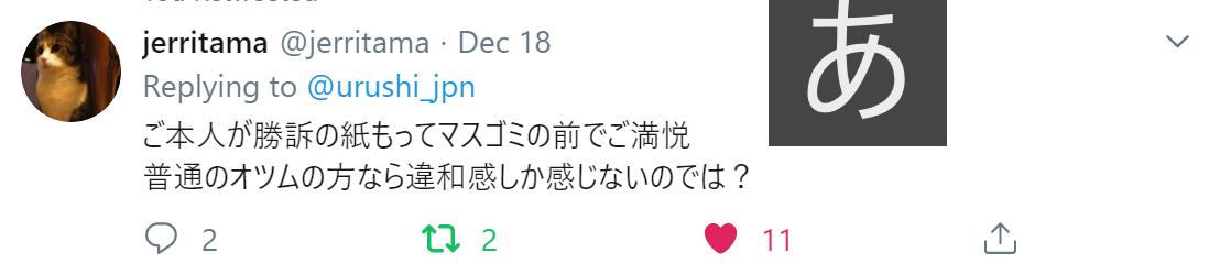f:id:Naomi-sayonara:20191222133439p:plain