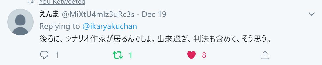 f:id:Naomi-sayonara:20191222133525p:plain