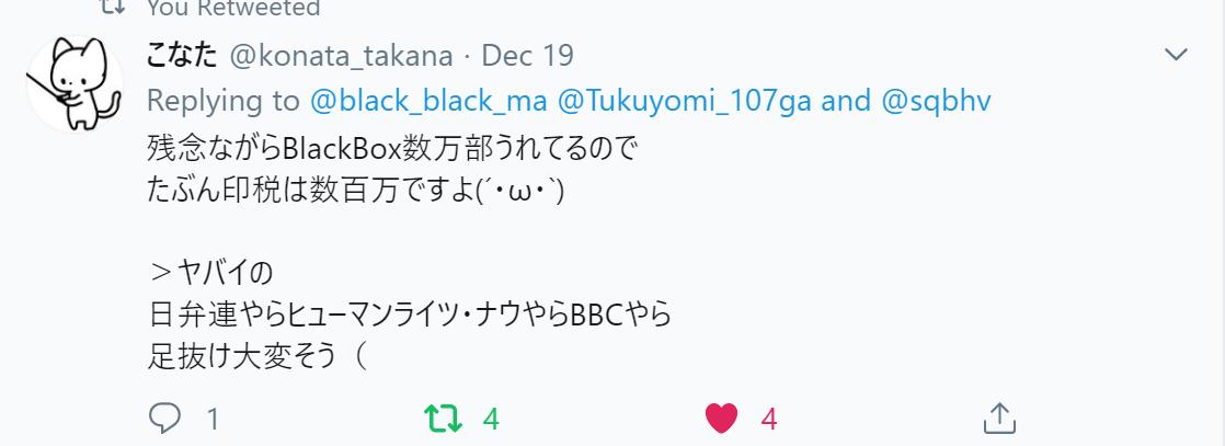 f:id:Naomi-sayonara:20191222133702p:plain