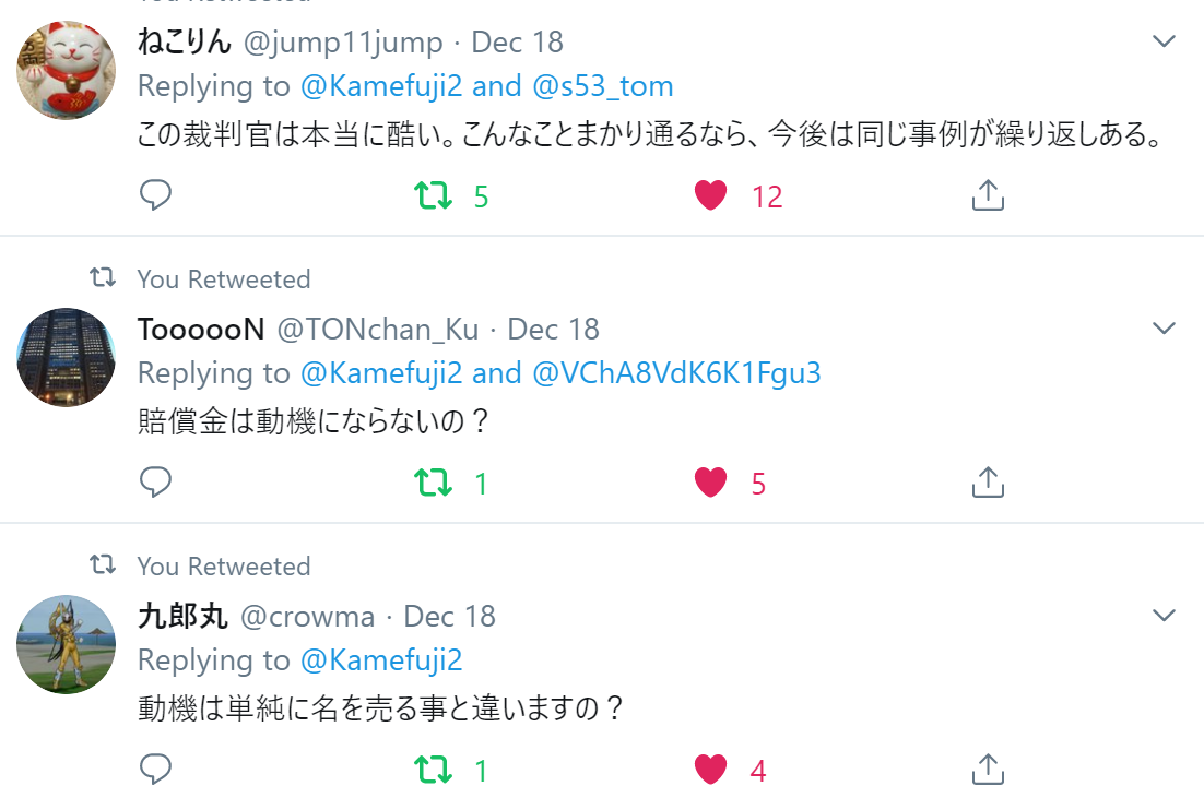f:id:Naomi-sayonara:20191222133819p:plain