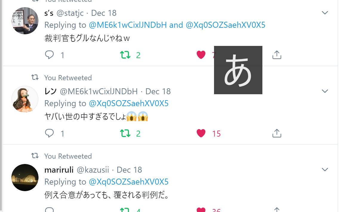f:id:Naomi-sayonara:20191222133943p:plain