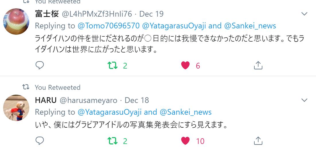 f:id:Naomi-sayonara:20191222134008p:plain