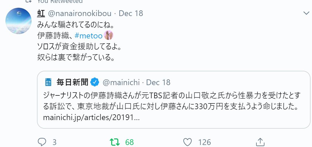f:id:Naomi-sayonara:20191222134128p:plain