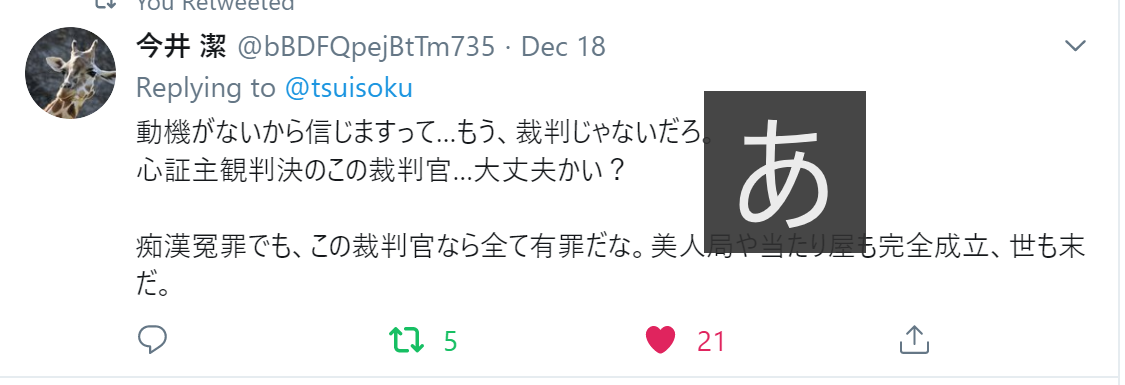 f:id:Naomi-sayonara:20191222134242p:plain