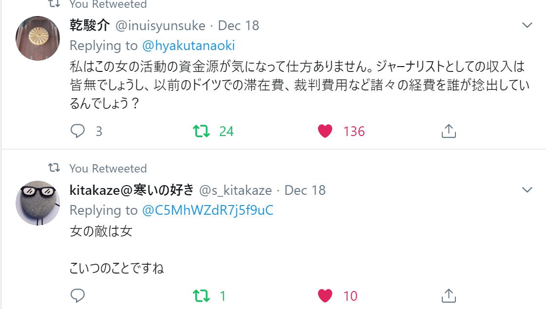 f:id:Naomi-sayonara:20191222134304p:plain
