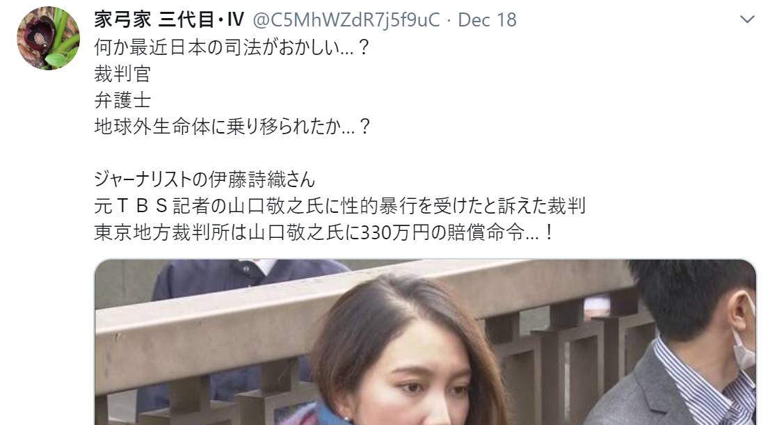 f:id:Naomi-sayonara:20191222134329p:plain