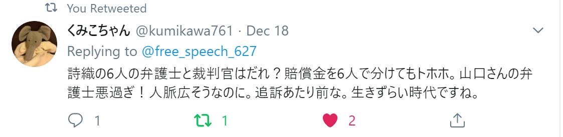 f:id:Naomi-sayonara:20191222134400p:plain