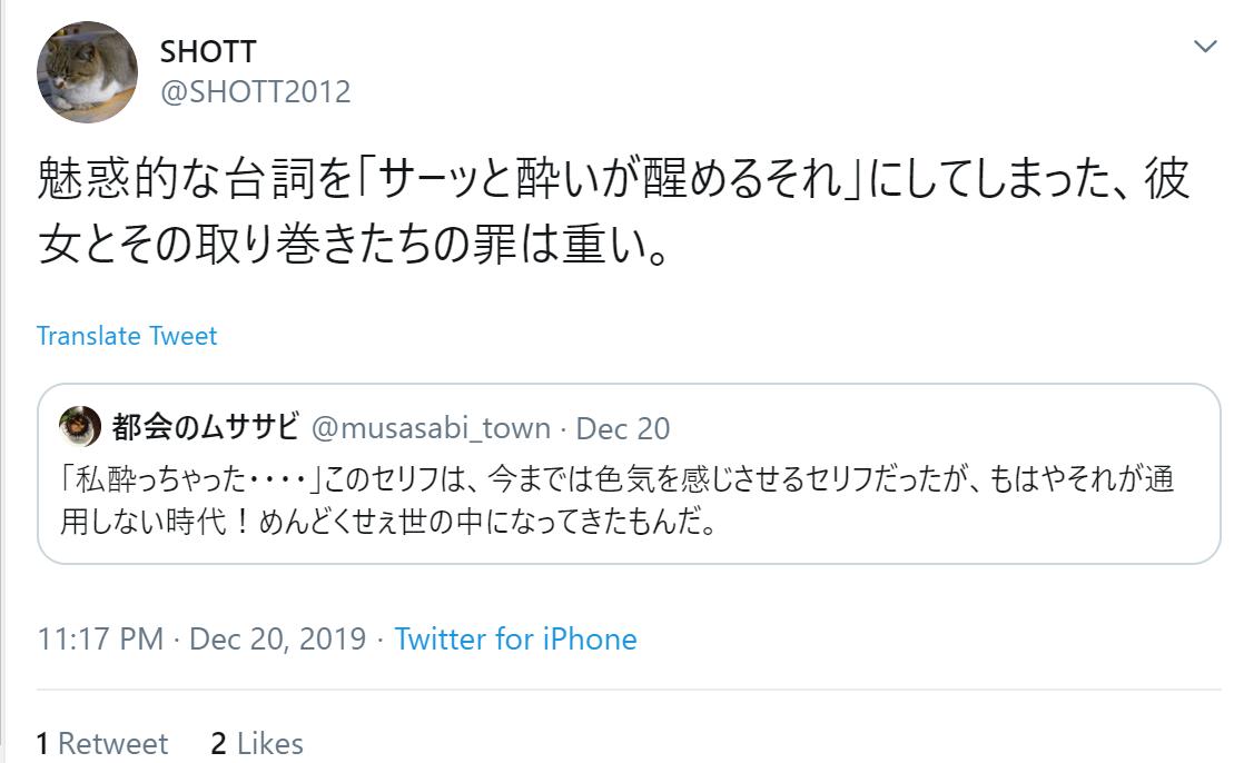 f:id:Naomi-sayonara:20191222140440p:plain