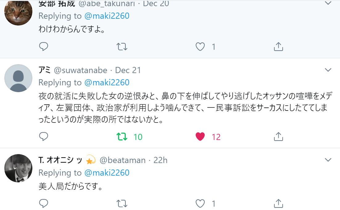 f:id:Naomi-sayonara:20191222141045p:plain