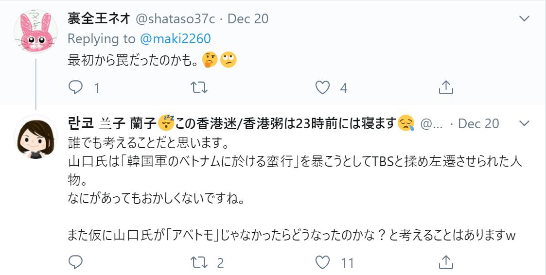 f:id:Naomi-sayonara:20191222141134p:plain
