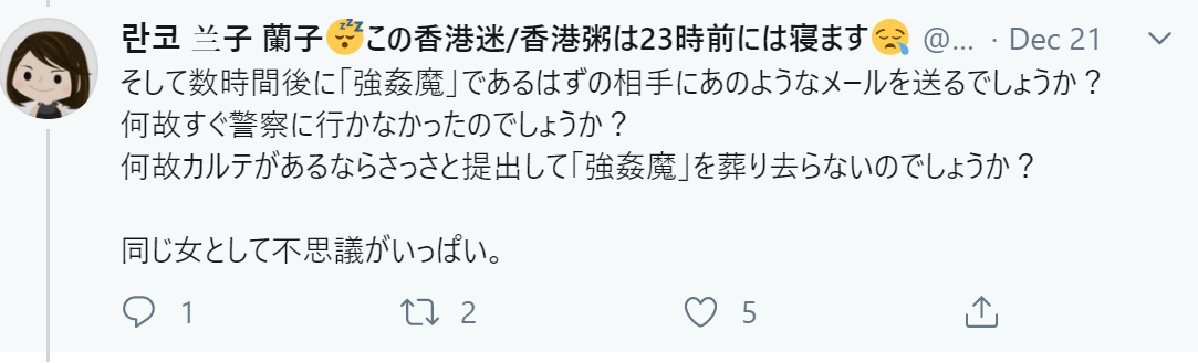 f:id:Naomi-sayonara:20191222141246p:plain