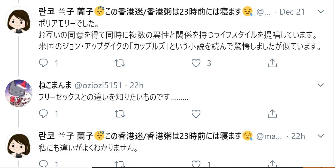 f:id:Naomi-sayonara:20191222141406p:plain