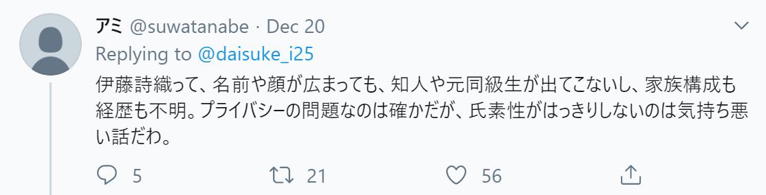 f:id:Naomi-sayonara:20191222142138p:plain