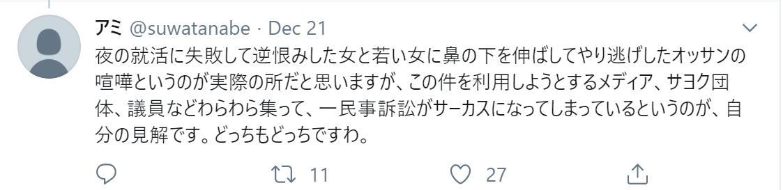 f:id:Naomi-sayonara:20191222142401p:plain