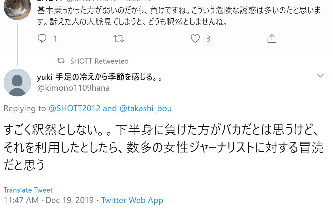 f:id:Naomi-sayonara:20191222143200p:plain