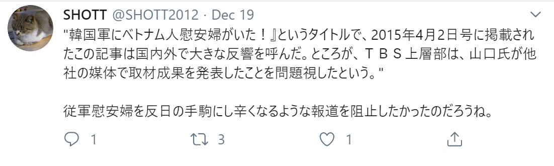 f:id:Naomi-sayonara:20191222143406p:plain