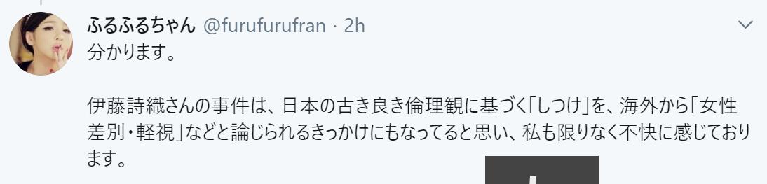 f:id:Naomi-sayonara:20191222145314p:plain