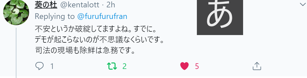 f:id:Naomi-sayonara:20191222145517p:plain