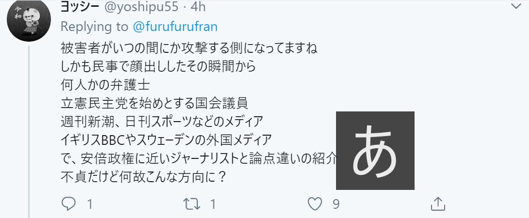 f:id:Naomi-sayonara:20191222145656p:plain