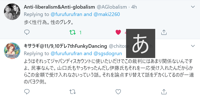 f:id:Naomi-sayonara:20191222145804p:plain