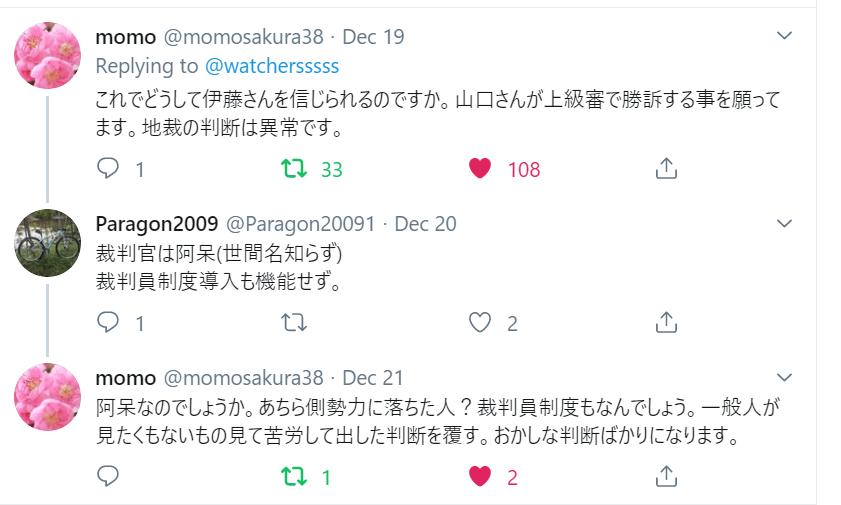 f:id:Naomi-sayonara:20191222154417p:plain