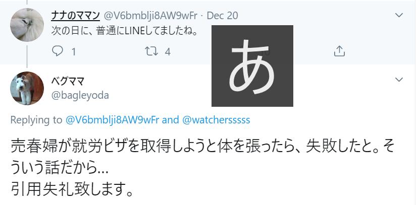 f:id:Naomi-sayonara:20191222154859p:plain