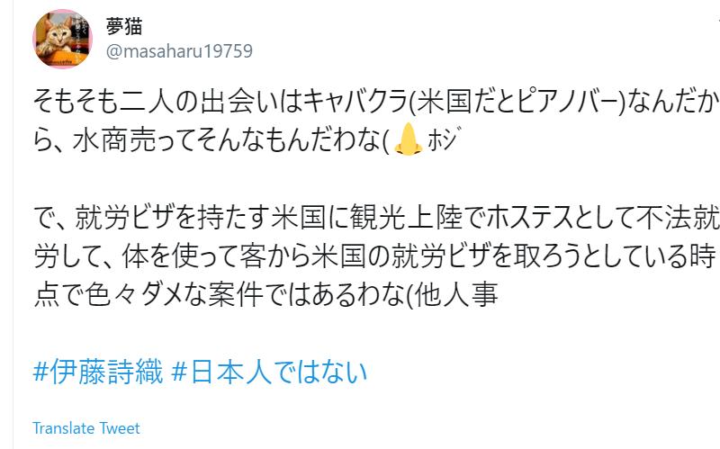 f:id:Naomi-sayonara:20191222154956p:plain
