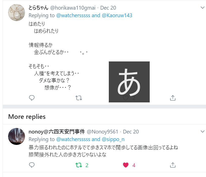 f:id:Naomi-sayonara:20191222155613p:plain