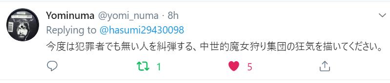 f:id:Naomi-sayonara:20191222163039p:plain