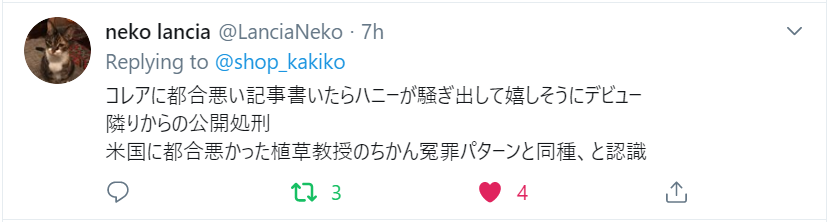 f:id:Naomi-sayonara:20191222163558p:plain