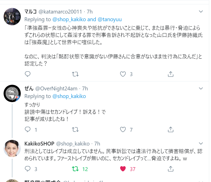 f:id:Naomi-sayonara:20191222163649p:plain