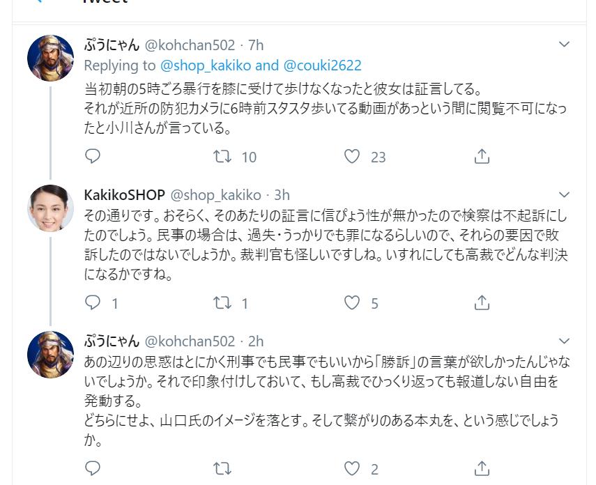 f:id:Naomi-sayonara:20191222163752p:plain