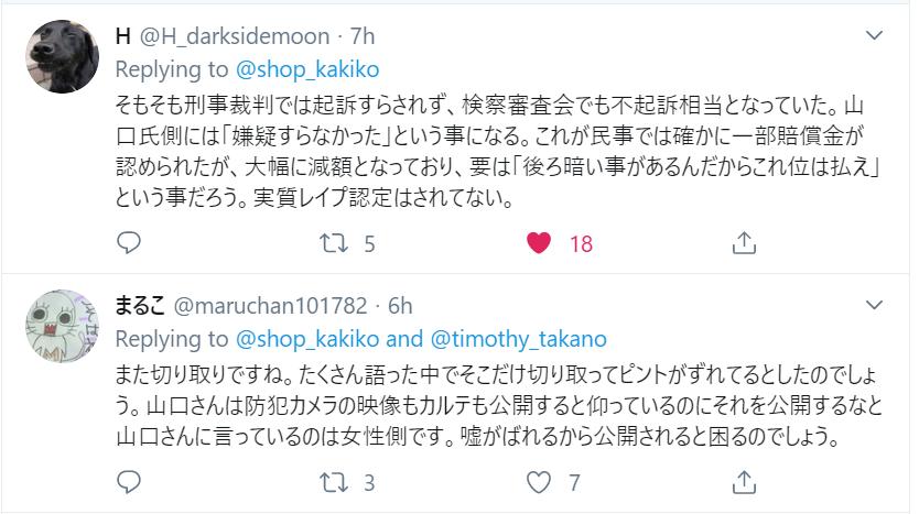 f:id:Naomi-sayonara:20191222163924p:plain