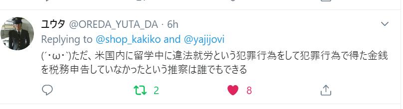 f:id:Naomi-sayonara:20191222164122p:plain