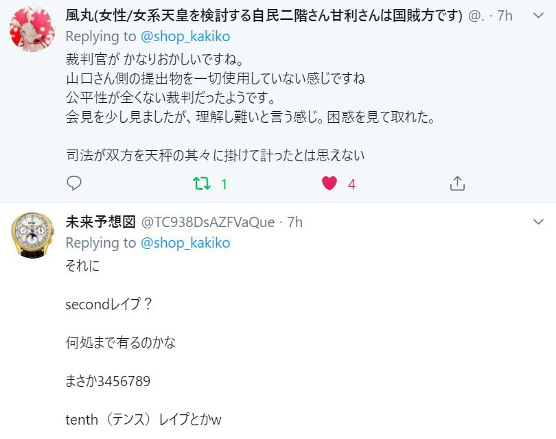 f:id:Naomi-sayonara:20191222164255p:plain