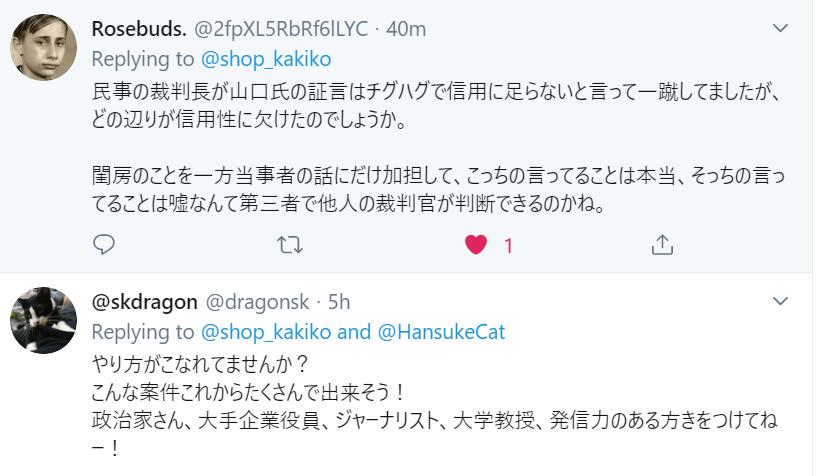 f:id:Naomi-sayonara:20191222164515p:plain