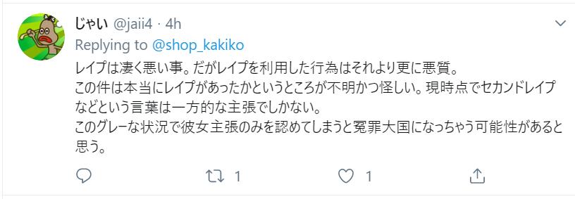 f:id:Naomi-sayonara:20191222164803p:plain