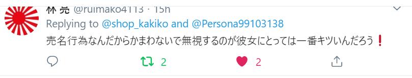 f:id:Naomi-sayonara:20191222170101p:plain