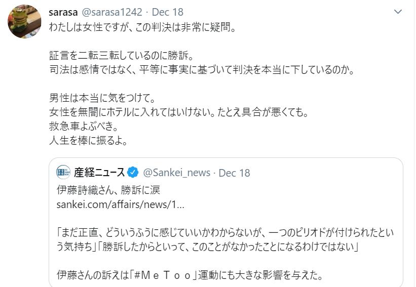 f:id:Naomi-sayonara:20191222171137p:plain