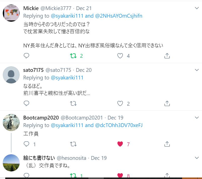 f:id:Naomi-sayonara:20191222171834p:plain
