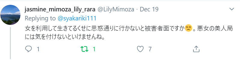 f:id:Naomi-sayonara:20191222172015p:plain
