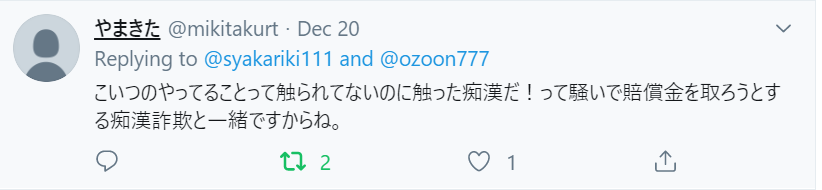 f:id:Naomi-sayonara:20191222173012p:plain