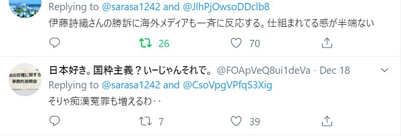 f:id:Naomi-sayonara:20191222173225p:plain