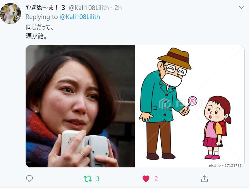 f:id:Naomi-sayonara:20191222182030p:plain