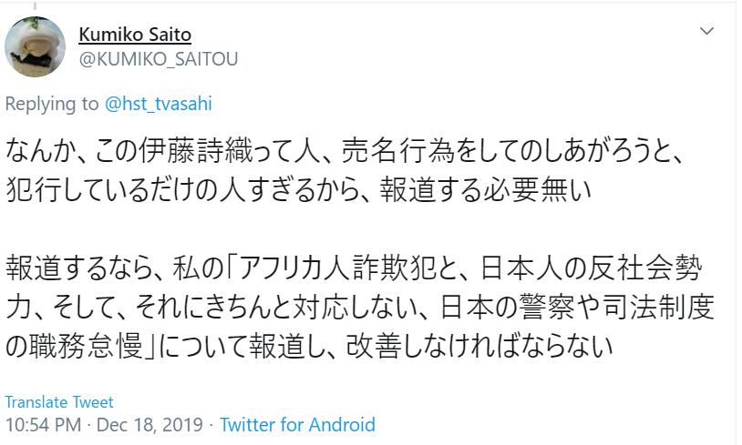 f:id:Naomi-sayonara:20191222182522p:plain