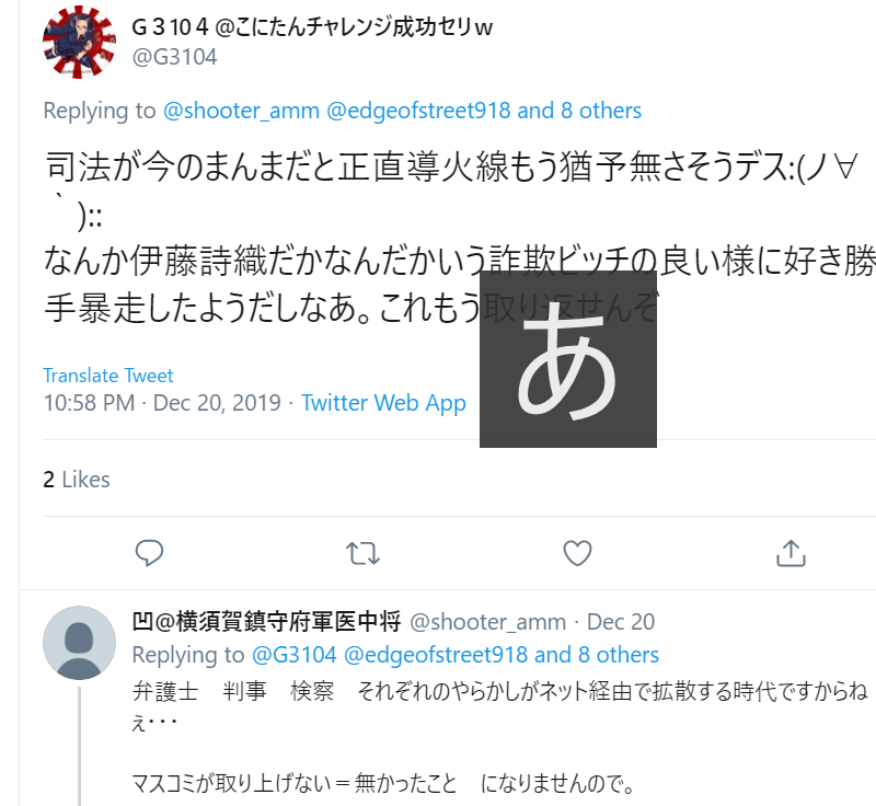 f:id:Naomi-sayonara:20191222182710p:plain