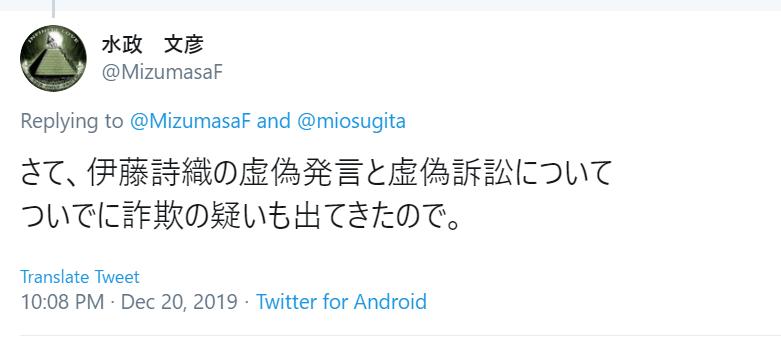 f:id:Naomi-sayonara:20191222182815p:plain